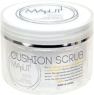 MAPUTI Organic Body Scrub Exfoliator Made in Japan for Women and Men Exfoliation with Dry Skin 5.07 Fl Oz