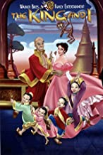 the king and i 1999 soundtrack