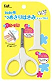 Kai Baby Care Rounded Tip Nail Clipper_KF0127 Difficult