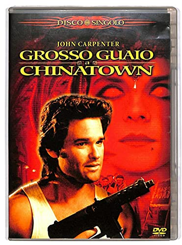 EBOND Grosso Guaio a Chinatown Di John Cartenter DVD