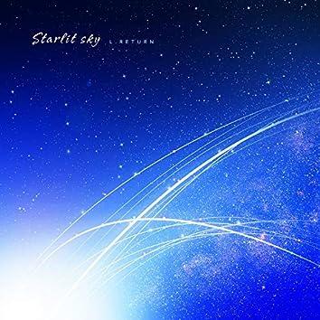 별빛 하늘