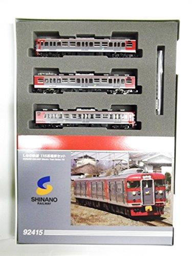 Shinano Railway Electric Train Series 115 (3-Car Set) (Model Train)