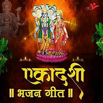 Ekadashi Bhajan Geet