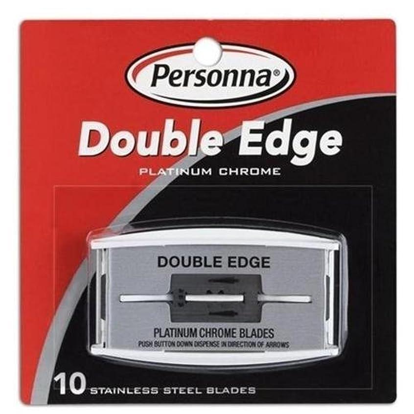 上昇下小さいPersonna (ペルソナ) ステンレス 両刃替刃 10枚 [並行輸入品]