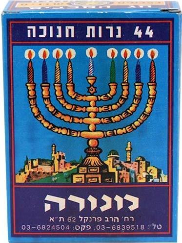 Menora White Chanukah Candles / 44 per Box - Made in Israel