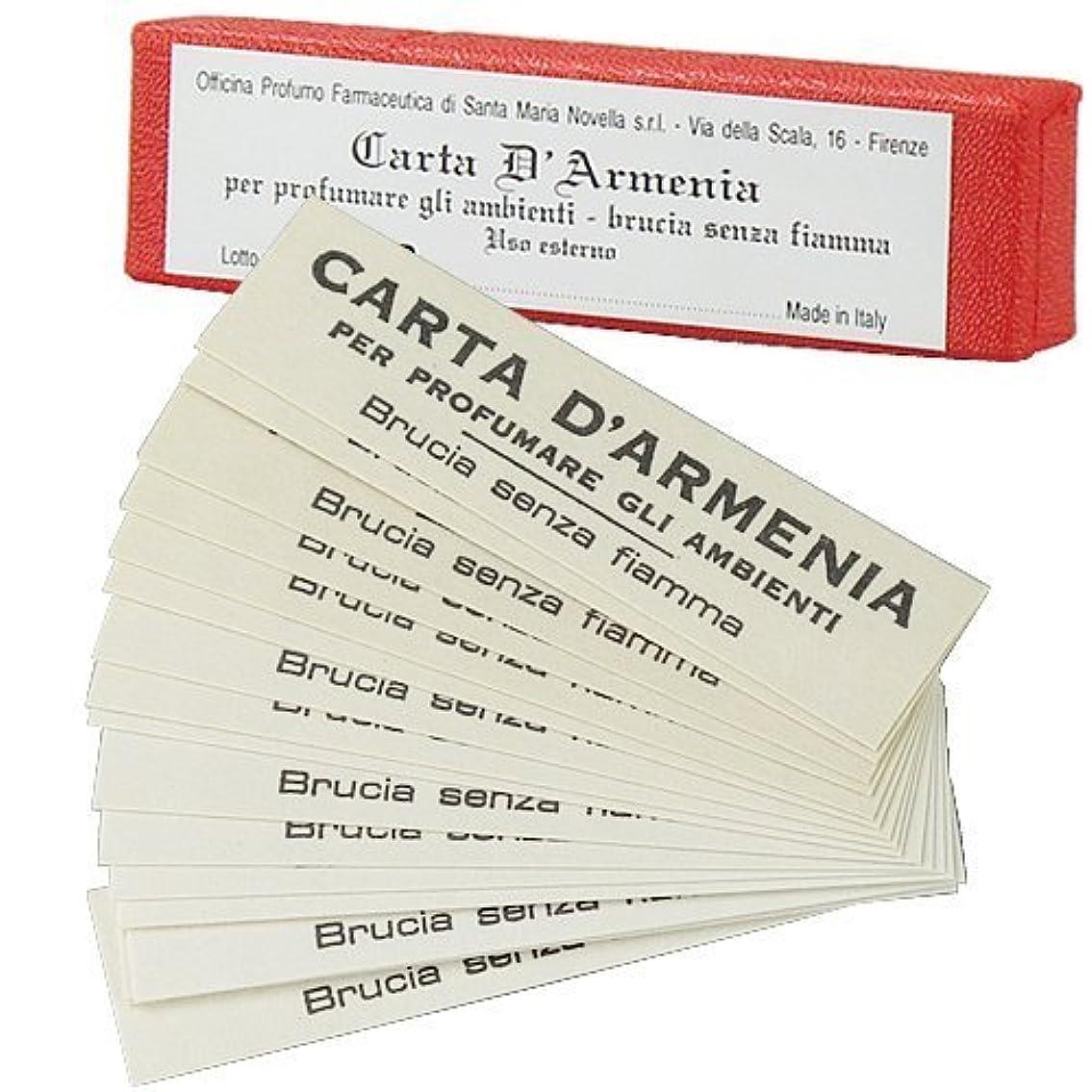 掻く不純遺跡サンタマリアノヴェッラ アルメニア紙(お香) [並行輸入品] 18枚入り