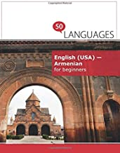 English (USA) - Armenian for beginners: A book in 2 languages (Multilingual Edition)