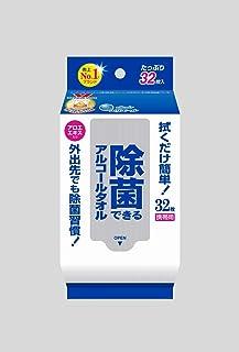 エリエール 除菌できるアルコールタオル携帯用 32枚