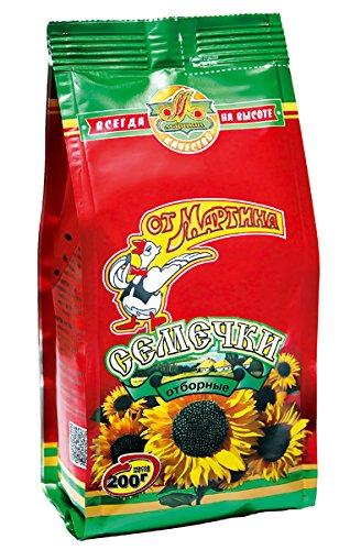 Ot Martina Schwarze Sonnenblumenkerne in Schale, geröstet, 5er Pack (5 x 200 g)