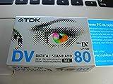 TDK DVM 60 Video Kassette - 5er-Pack -