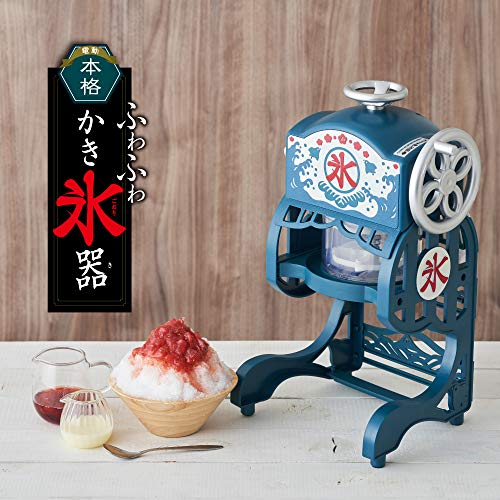 【2020年モデル】ドウシシャ電動本格かき氷器ふわふわ製氷カップ2個付きブルー