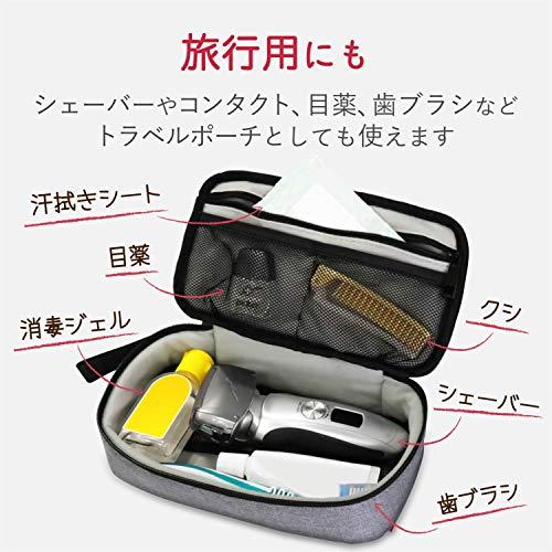エレコムトラベルポーチガジェットポーチバックインバック旅行出張収納小物入れグレーBMA-F01XGY