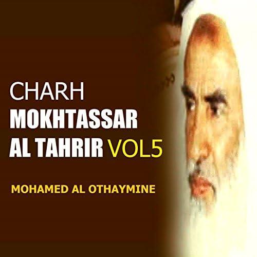Mohamed Al Othaymine