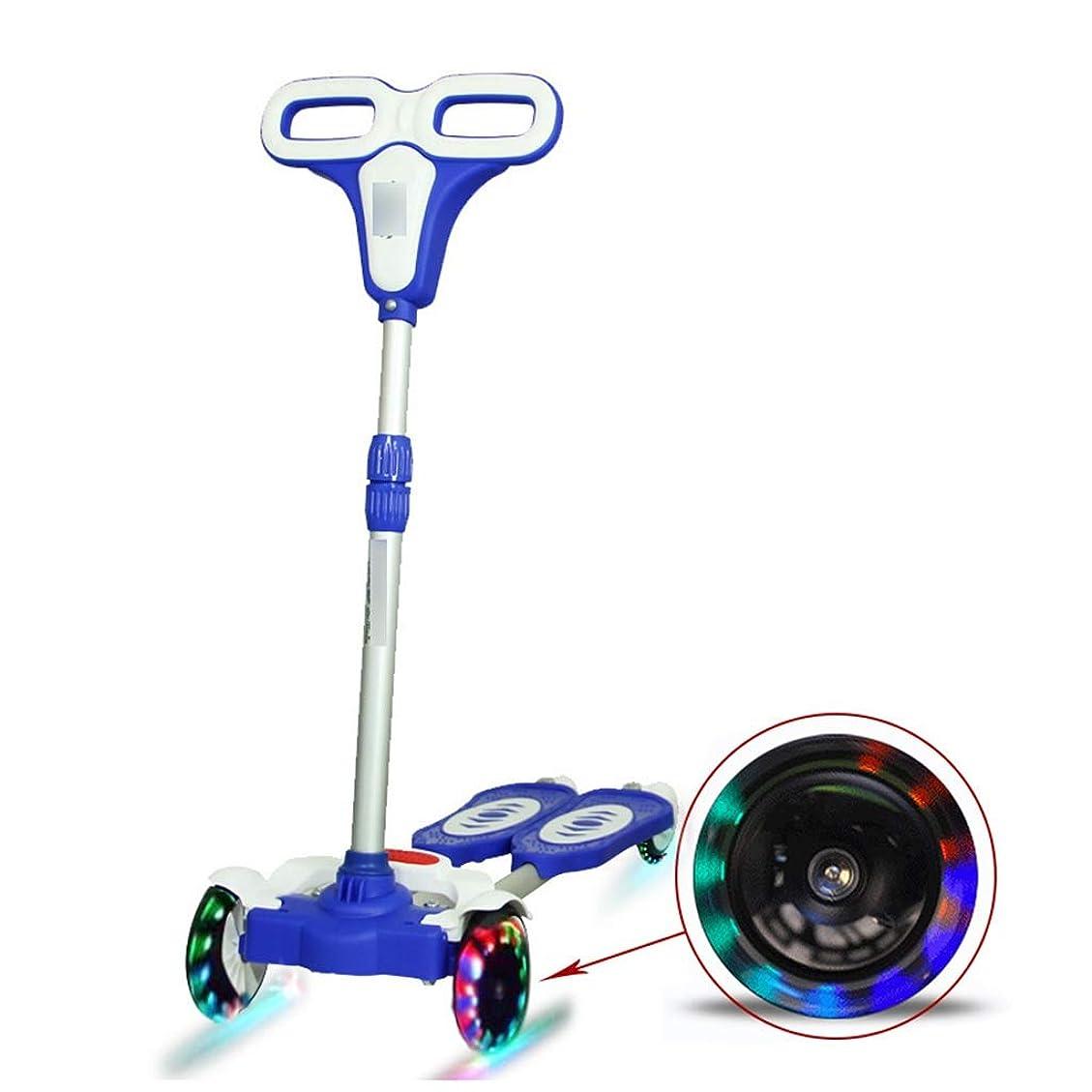 いつも位置づける農学スポーツ&アウトドア スケートボード スクーター赤ちゃん片足スクーター男性と女性の子供ヨーヨー軽い滑車車子供男の子と女の子のスクーターと子供をスライドさせます (Color : Blue, Size : 25*78*69cm)
