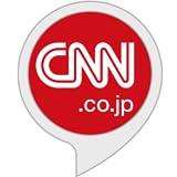 CNN.co.jp News