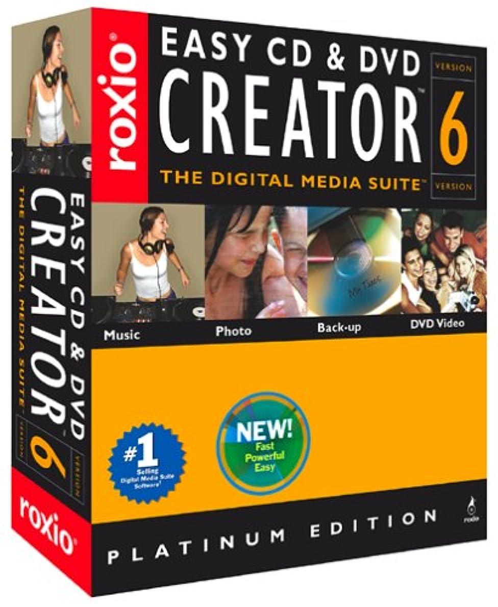 シャックル待つフォージEasy CD & DVD Creator 6 Platinum Edition パッケージ版 [並行輸入品]