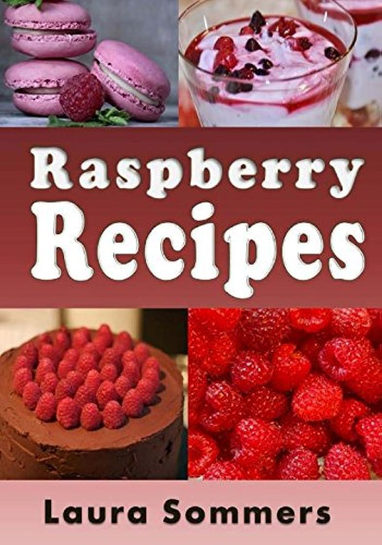 不完全な前売スマイルRaspberry Recipes