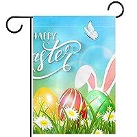 庭の装飾の屋外の印の庭の旗の飾りハッピーイースターかわいいウサギ花の花の卵 テラスの鉢植えのデッキのため
