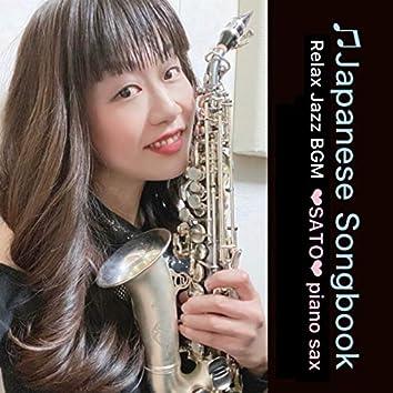 Japanese Songbook ~Relax Jazz BGM~
