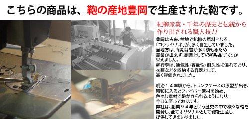 軽量ソフトアタッシュケース45cm【A3ファイルサイズ対応・太マチ・Y付・日本製・豊岡製】21138-01クロ