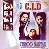 C.I.D and chhoo mantar(Hindi Music/ Bollywood Songs / Film Soundtrack / Dev Anand/ Shakila / Geeta Dutt / O.P. Nayyar)