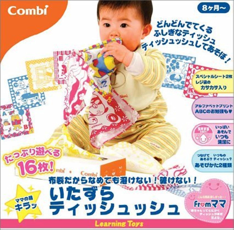 tienda de venta From Mama Jugar Tissue Set Set Set (japan import)  venta al por mayor barato