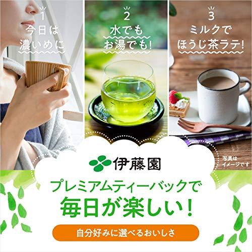 『伊藤園 おーいお茶 プレミアムティーバッグ 宇治抹茶入り玄米茶 2.3g ×50袋』の4枚目の画像