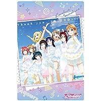 ラブライブ!サンシャイン!!ウエハース Aqours 5th Anniversary3 [21.ミュージックカード12:Thank you, FRIENDS!!](単品)※カードのみです。お菓子は付属しません。