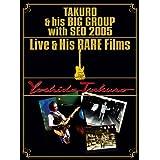 TAKURO & his BIG GROUP with SEO 2005 Live & His RARE Films [DVD]