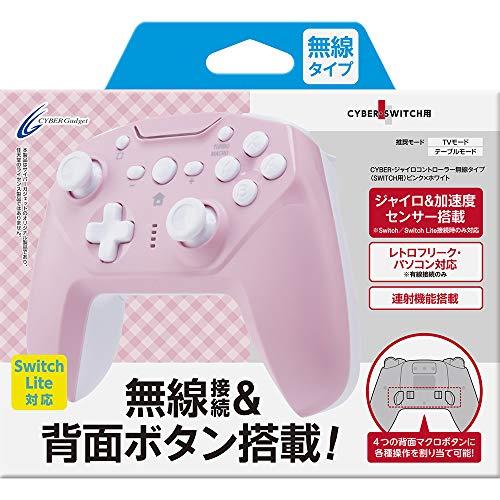 【連射/背面ボタン搭載 】CYBER ・ ジャイロコントローラー 無線タイプ ( SWITCH 用) ピンク × ホワイト - ...