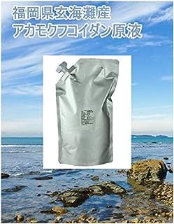 フコイダン(アカモク・きばさフコイダン)原液1ℓ(福岡県産)×2本-地域資源認定計画商品 送料無料