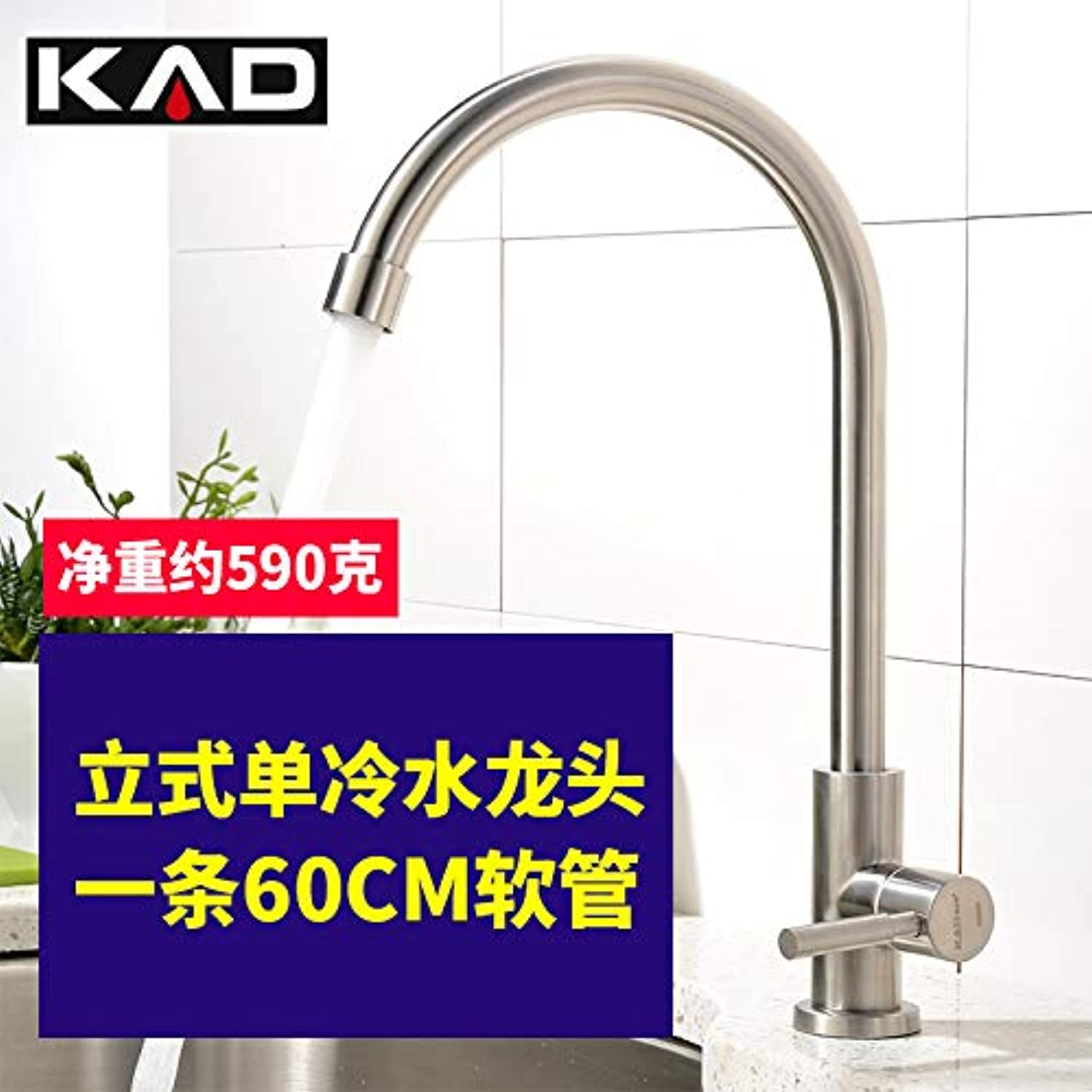 Hlluya Professional Sink Mixer Single cold kitchen faucet 304 stainless steel dish washing basin of the sink faucet dish pool single handle single hole, greenical single cold kitchen faucet +60cm Hose