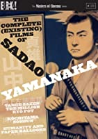 The Complete Existing Films of Sadao Yamanaka