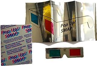 Pop Up! SMAP LIVE! 思ったより飛んじゃいました! ツアー [DVD]