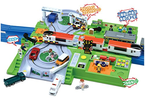 Plarail Tomica and Let's Play! DX railroad crossing station