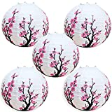 Smeiker Chinese Japanese Pink Cherry Flowers (5 Pack 12' Diameter) White Round Chinese Japanese Paper Lamp for Shade Chinese Oriental Style Light Restaurant Wedding Party Home Decor Gifts