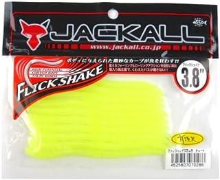 JACKALL(ジャッカル) ワーム フリックシェイク 3.8インチ 有頂天チャート
