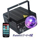 ステージライト Bluetoothスピーカー内蔵ミラーボール パーティー 誕生日 ディスコ ダンス クリスマス用
