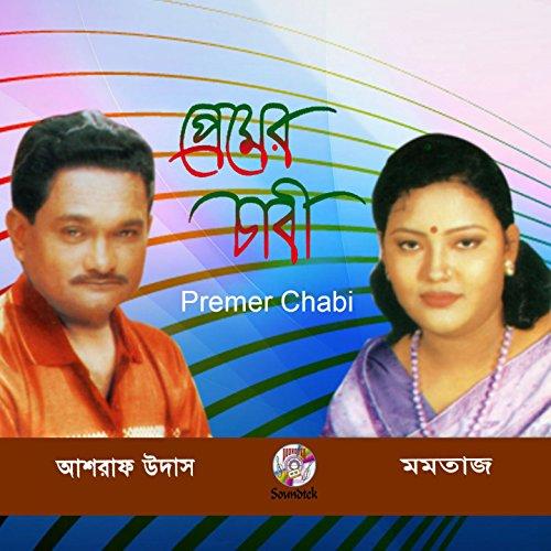 Modhu Khaite Badha Diona (feat. Momtaz)