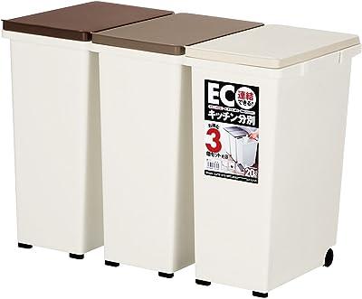 アスベル 分別・連結できる おしゃれなカラーふたのダストボックス 分別ゴミ箱 3個組(20Lタイプ)キャスター付き ブラウン 672385