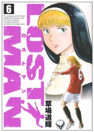 LOST MAN 6 (ビッグコミックス)
