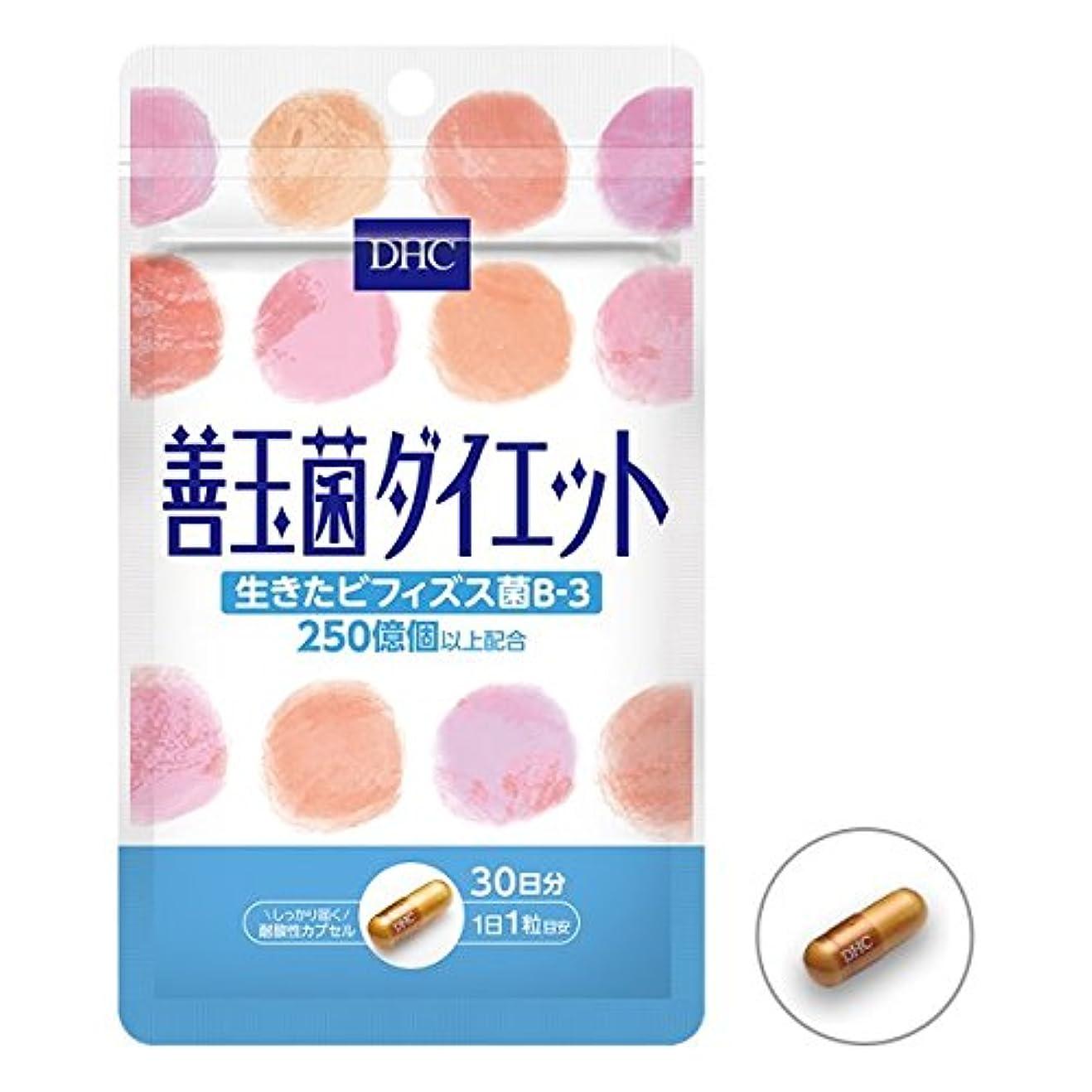 冷える測る家畜善玉菌ダイエット 30日分