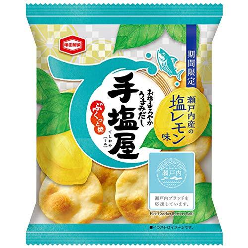 亀田製菓 手塩屋ミニ 瀬戸内産の塩レモン味 1箱(10袋)