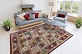 One Couture MD2598 Alfombra de Pelo Corto clásico, diseño Oriental, Patchwork, Color Rojo, salón, Comedor, Alfombra, Pasillo, tamaño: 200 cm x 290