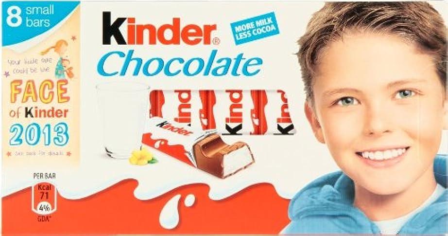 足音大洪水力学Kinder Chocolate (キンダーチョコレート) 100g (8ケ x 12.5g) - 8 packs 【並行輸入品】【海外直送品】