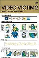 teevee graphics/NAMIKIBASHI VIDEO VICTIM2 [DVD]
