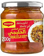 Maggi Khaleeji Cooking Paste, Tomato Paste, Sautéed Onions and Roasted Spices, 200 gm