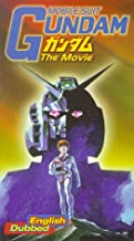 Mobile Suit Gundam The Movie - Dubbed in English VHS