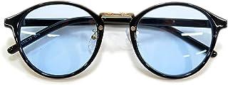 MERRY PLEASURE (メリープレジャー) 曇らない サングラス 伊達メガネ ボストン 丸メガネ 丸型 ライトカラーレンズ カラーレンズサングラス 色付き 薄い色 メンズ レディース UVカット 5465afgcl