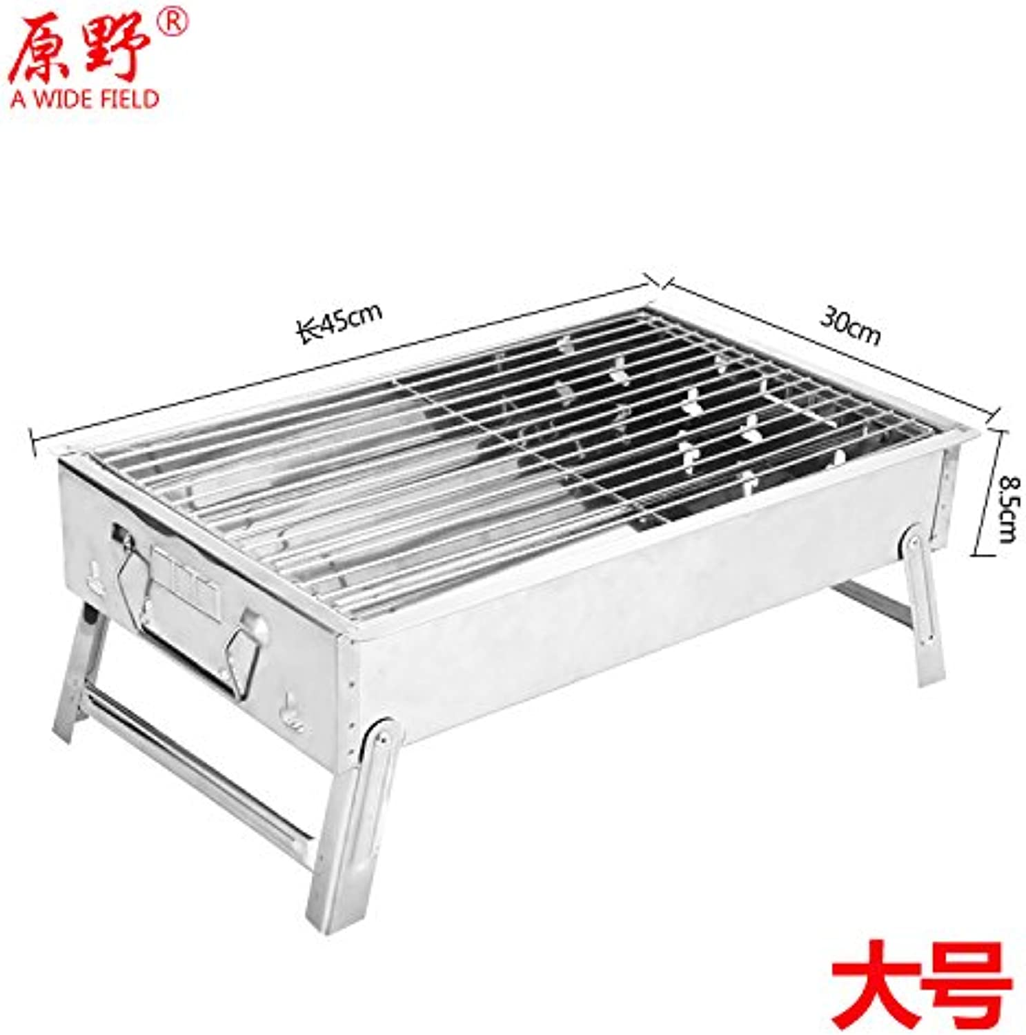Grill outdoor home charcoal stoves wild fold portable 3-5 full grilled meat chassis , large oven + Bar Stainless steel net